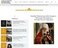 Българската православна църква - с обновен сайт