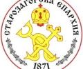 Избират нови Църковни настоятелства при храмовете в Старозагорската епархия