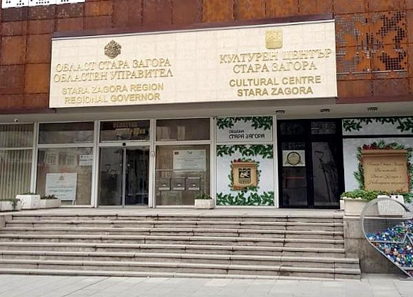 Oblastna administracia 600
