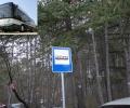 Обособяват нова спирка по маршрута на автобусна линия № 23 в Стара Загора