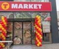 Магазин от веригата T MARKET - вече и в Нова Загора