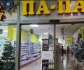 РЗИ отваря щанда за детски храни в широко коментирания старозагорски магазин