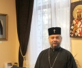 Програма за Рождественските и Богоявленските богослужения на митрополит Киприан 2020-2021 Г.