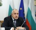 Премиерът Борисов: Отчитаме добрите оценки на ОИСР за България и продължаваме да работим по препоръките