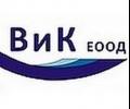 Без вода на 11 януари в района на Раднево и Гълъбово поради ремонт на съоръжения на ПС