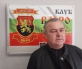 ВМРО учреди своя структура в Гурково