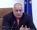 Премиерът Борисов: Колкото има желаещи - да бъдат ваксинирани, дори и внай-отдалечените места