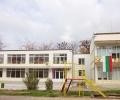 """ВМРО иска газификация на детска градина """"Загоре"""" - Стара Загора"""