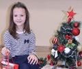 Зов за помощ за двама старозагорци - 9-годишната Ромина и 36-годишния Стоян