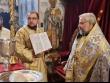 Старозагорският митрополит Киприан възглави панихида в памет на патриарх Кирил