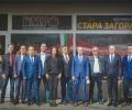ВМРО регистрира листата си от 22-ма кандидати в област Стара Загора