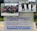 """Спорт с кауза тази неделя в старозагорския парк """"Артилерийски"""""""