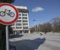 Комисията по безопасност на движението: без велосипеди край Общината, за да няма инциденти