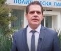 Видеопослание на Лъчезар Борисов, ГЕРБ-СДС: Индустриална зона