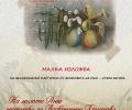 Изложба на Великденски картички в РИМ - Стара Загора