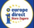 """Онлайн събитие """"План за възстановяване на Европа в моя регион"""": Стара Загора, 23 април"""