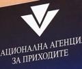 95 млн. лв. подкрепа с оборотен капитал е изплатена до момента от НАП