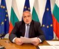 Премиерът Борисов: България ще бъде една от първите държави в ЕС, включена в програмата Дигитален зелен сертификат