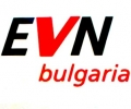 EVN България приключи успешно обновяването на системата за обработка на данни