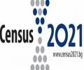 Набират се преброители и контрольори в Община Стара Загора за Преброяване 2021