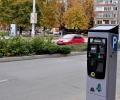 Без Зелена зона за паркиране на 24 май в Стара Загора