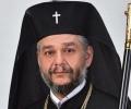 Митрополит Киприан с поздрав за 24 май - слово
