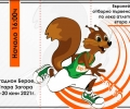 Стара Загора става спортна столица на леката атлетика през уикенда