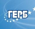 ГЕРБ-СДС - Стара Загора (27 МИР) регистрира листата си за парламентарните избори на 11 юли 2021 г.