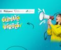 WWF търси климатичните герои на нашето време