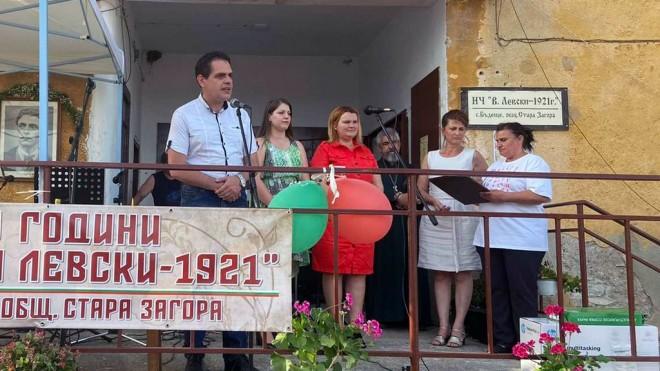 Lachezar--Borisov