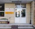 И в ДКЦ I в Стара Загора има разкрит ваксинационен пункт