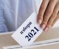 Резултати от изборите - 11 юли 2021 г.
