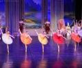 С балета