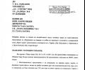 Община Стара Загора е изказала несъгласие за разработване на находище