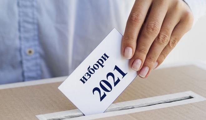 Izbori 11_07_2021