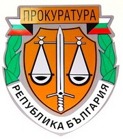 Prokuratura 180