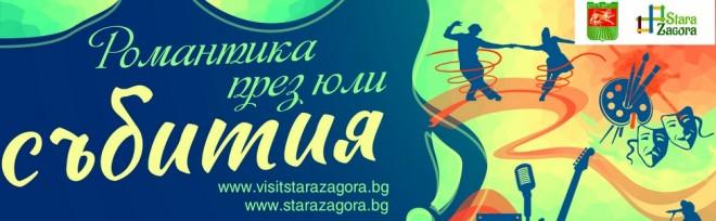 plakat 70-100 events uli  2021