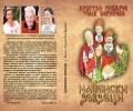 Представят дебютната книга на Кръстьо Рибаров