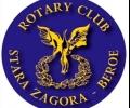 Ротари клуб Стара Загора-Берое организира молебен в неделя на Баните край новостроящ се храм