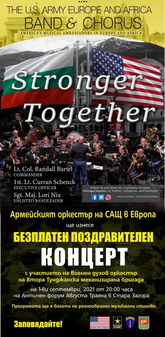 Stara Zagora Poster Sept. 2021