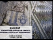 С уникална изложба отбелязват Световния ден на туризма в Стара Загора