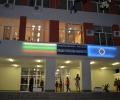 Откриха реновираната сграда на Педагогическия факултет на Тракийския университет