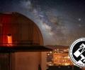 Международна конференция по културна астрономия ще се проведе в Стара Загора