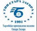 Търговско-промишлена палата – Стара Загора събира информация за дейността на стартъп компании